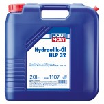LIQUI MOLY Hydraulikoil HLP32 20л 1107