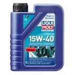 LIQUI MOLY Marine Motoroil 4T 15W40 1л 25015