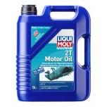 LIQUI MOLY Marine 2T Motor Oil 5л 25020