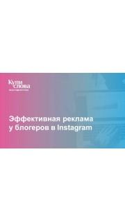https://kupislova.ru/